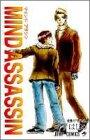 MIND ASSASSIN 5 (ジャンプコミックス)