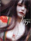 KIRA DOLL―大野季楽人形写真集 スタンダード版 / 大野 季楽 のシリーズ情報を見る