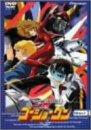 戦国魔神ゴーショーグン Vol.1 [DVD]