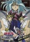遊戯王 デュエルモンスターズ DVDシリーズ DUEL DVD-BOX2