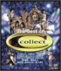 The Best of collect