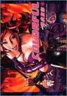 カラフル (4) (ヤングジャンプ・コミックス)