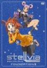 宇宙のステルヴィア FOUNDATION 3 [DVD]