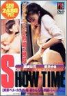 SHOW TIME グラマラス女教師の誘惑 [DVD]
