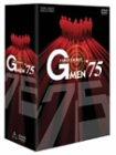Gメン'75 FOREVER BOX [DVD] -