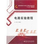 Circuit Experiment Tutorial Colleges Electrical And Electronic Engineering And Automation Second Five Planning Materials(Chinese Edition)