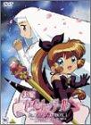 怪盗セイント・テール DVD-BOX1