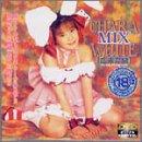 [広末奈緒] CHARA Mix WHITE 広末奈緒