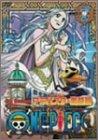 ONE PIECE フォースシーズン・アラバスタ・激闘篇 piece.7