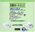 三菱レイヨン浄水器 クリンスイ ピクシーシリーズ 共通カートリッジ (スタンダード) 2個入り PXC1120W