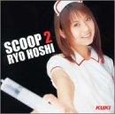 [星りょう] SCOOP(2)RYO HOSHI