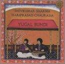 echange, troc Sharma Shivkumar - Yugal Bundi