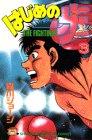 はじめの一歩 第3巻 1990年05月15日発売