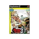 Metal Slug 3 (SNK Best Collection) [Japan Import]