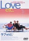 ���etc. [DVD]