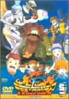 デジモンフロンティア Vol.5 [DVD]