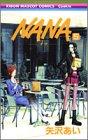NANA―ナナ― 5 (りぼんマスコットコミックス―クッキー (1377))