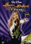 Hannah Montana E Miley Cyrus - Best Of Both Worlds Concert - IMPORT