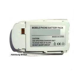 Accumulatore Li-Ion Samsung S5150 E1150 E1107 SGH-M200 SGH-C270 SGH-B520 SGH-B320 S3110 E2100 ecc.