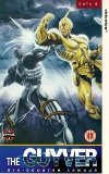 echange, troc Guyver - Data 8 - the [VHS] [Import allemand]