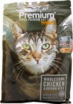 PetGuard Super Premium Cat Food Chicken and Brown Rice -- 4 lbs (Petguard Dry Cat Food compare prices)