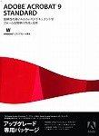 Adobe Acrobat 9.0 日本語版 Standard アップグレード版(STD-STD) Windows版