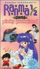Ranma 1/2 - Outta Control  Vol. 10: Pinky Promised