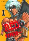 RED 1 (アッパーズKC)