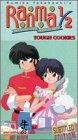 Ranma 1/2 - Anything Goes Martial Arts, Vol. 10: Tough Cookies [VHS]