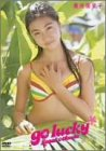 go lucky [DVD]