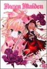 Rozen Maiden 第3巻 2004年09月24日発売