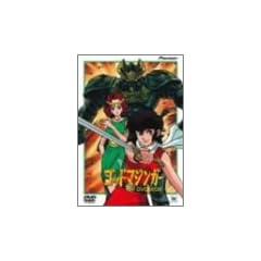 �S�b�h�}�W���K�[ DVD-BOX
