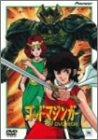 ゴッドマジンガー DVD-BOX