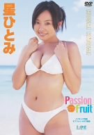 星ひとみ Passion Fruit [DVD]