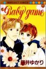 100 Baby Games front-1023667
