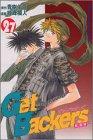 Get Backers奪還屋(27) (少年マガジンコミックス)