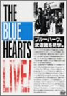 THE BLUE HEARTS LIVE 日比谷野音 & 日本武道館 [DVD]