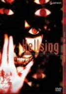 Hellsing TV-BOX [DVD]