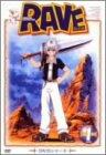 RAVE(1) [DVD]