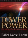 img - for Genesis Journeys: Tower of Power - Decoding the Secrets of Babel (Genesis Journeys, Volume 1) book / textbook / text book