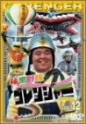 秘密戦隊ゴレンジャー Vol.12 [DVD]