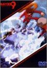 サイボーグ009「バトルアライブ3~友達~」