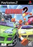 BURNOUT2 POINT OF IMPACT