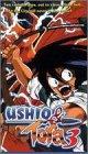 Ushio & Tora 3 [VHS]