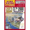 EA Best Selections シムシティ 2000 スペシャルエディション 日本語版