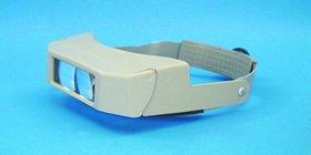 "Headband Magnifier 3½X, Range 4"""