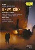 ワーグナー:楽劇《ヴァルキューレ》全曲 [DVD]
