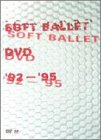 SOFT BALLET DVD '92~'95