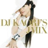 DJ KAORI'S JAPANESE MIX