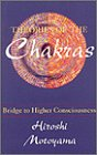 Theories of the Chakras: Bridge to Higher Consciousness (Quest Books)